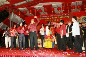 Chinese New Year Gathering 2009
