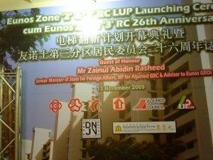 Lift Upgrading Programme