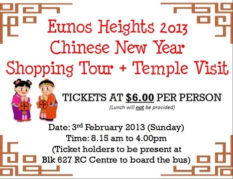 CNY Tour 2013