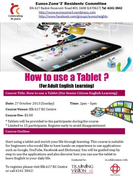 How to use a Tablet Course