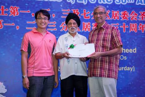 Immediate Past Chairman Mr Sawaran Singh PBM