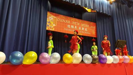 Eunos Heights Lunar New Year 2016